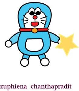 Doraemonเลขที่-20